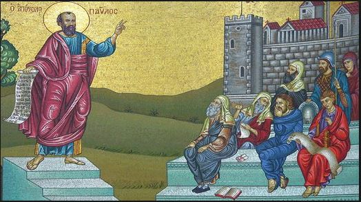 apostolos-paulos-korinthos