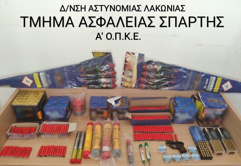 syllipseis-lakonia-pyrotexnimata