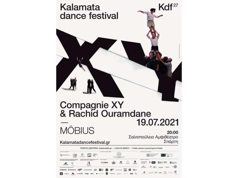 kalamata-dance-festival