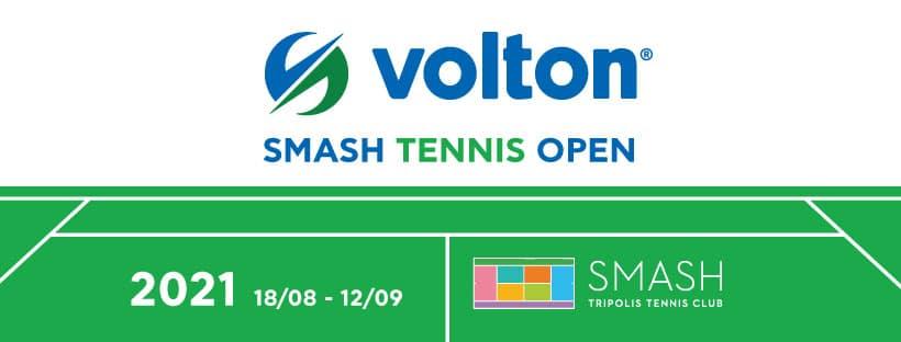 Volton-Smash-Open-2021