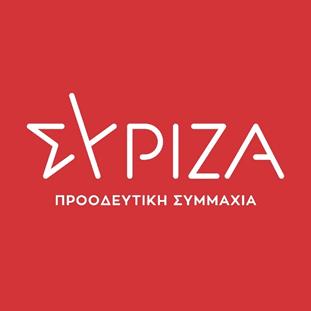 syriza-proodeytiki-symmaxia-ayxisi-misthou