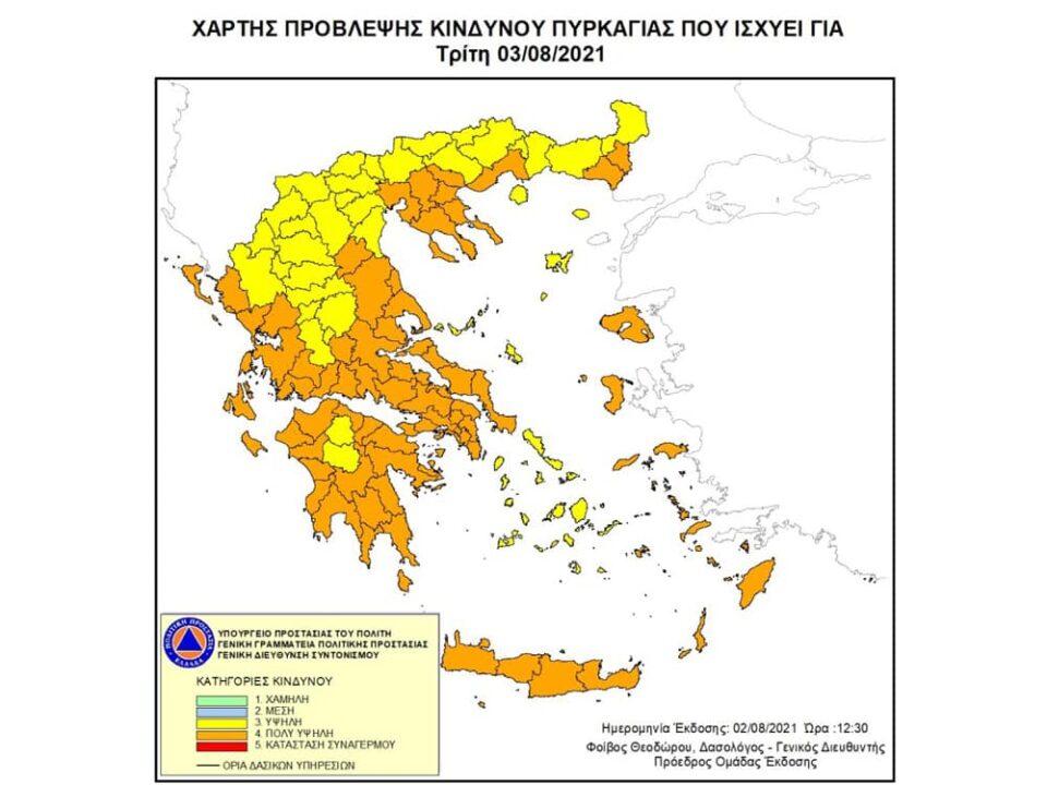 perifereia-peloponnisou-kindynos-pyrkagias