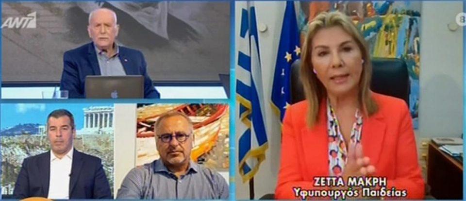 zetta-makri-emboliasmos-paidion