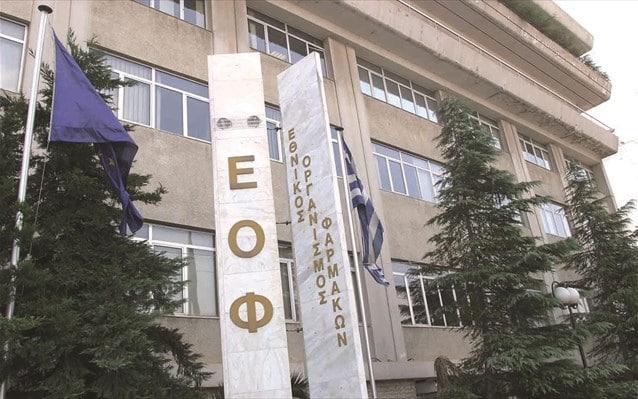 eof-anaklisi-proiontos
