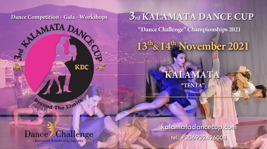 3rd-dance-cup