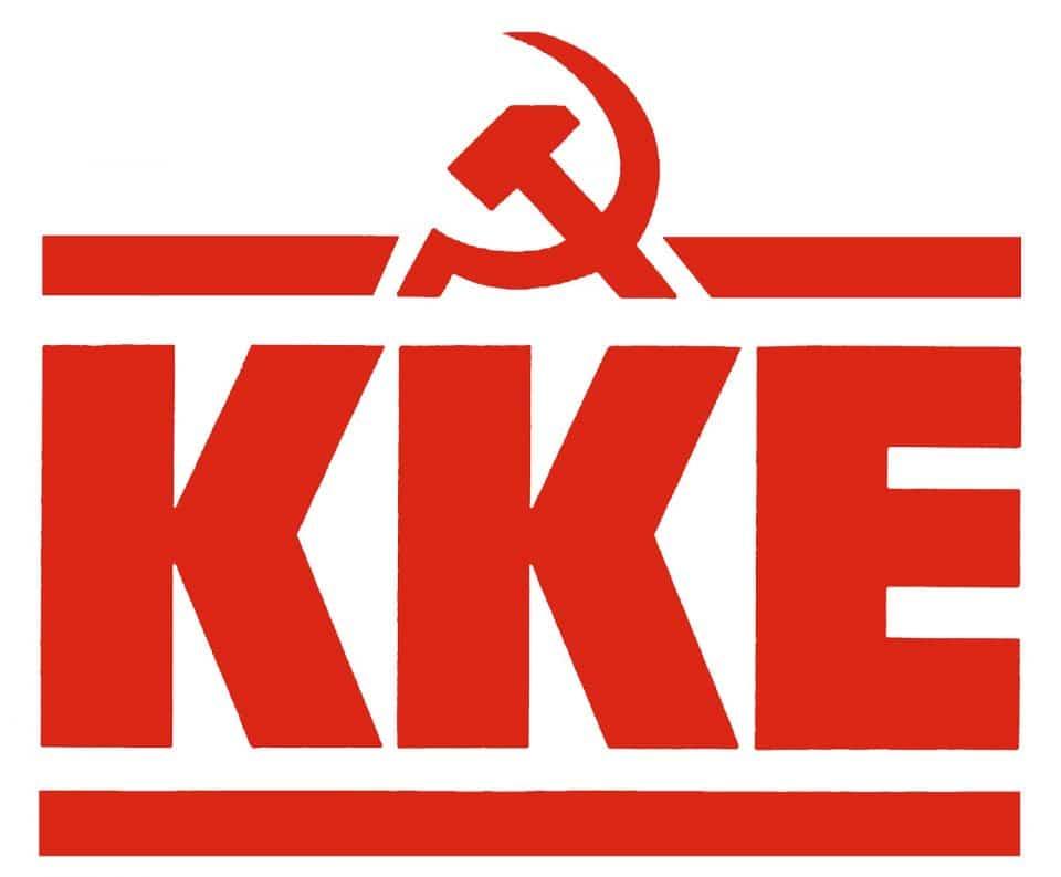 kke-arkadias-monada-epexergasias-valtetsi