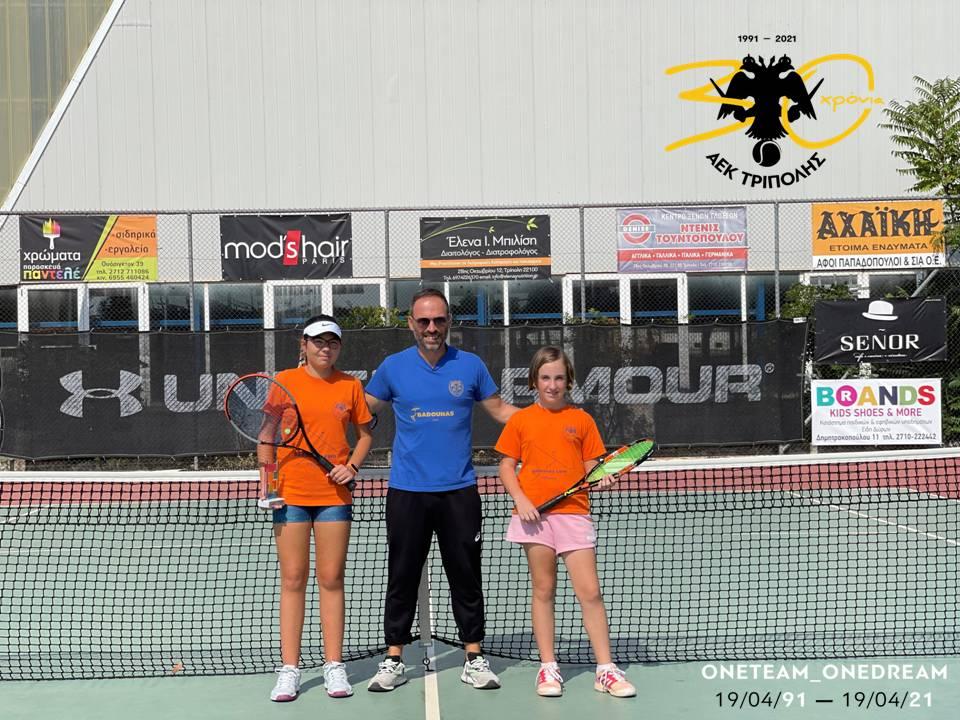 tennis-aek-tripolis